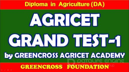 AGRICET GRAND TEST-1|prepared by Greencross Agricet Academy|vijay kumar bomidi