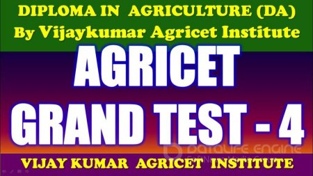 Agricet Grand Test-4|Vijay kumar Agricet Institute Salur|Download it|Greencross Agricet Academy