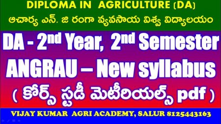 DA New syllabus|second year second semester|course materials|download pdf|pdf డౌన్ లోడ్ చేసుకోండి|